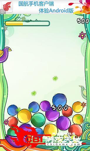涂鸦小球图1