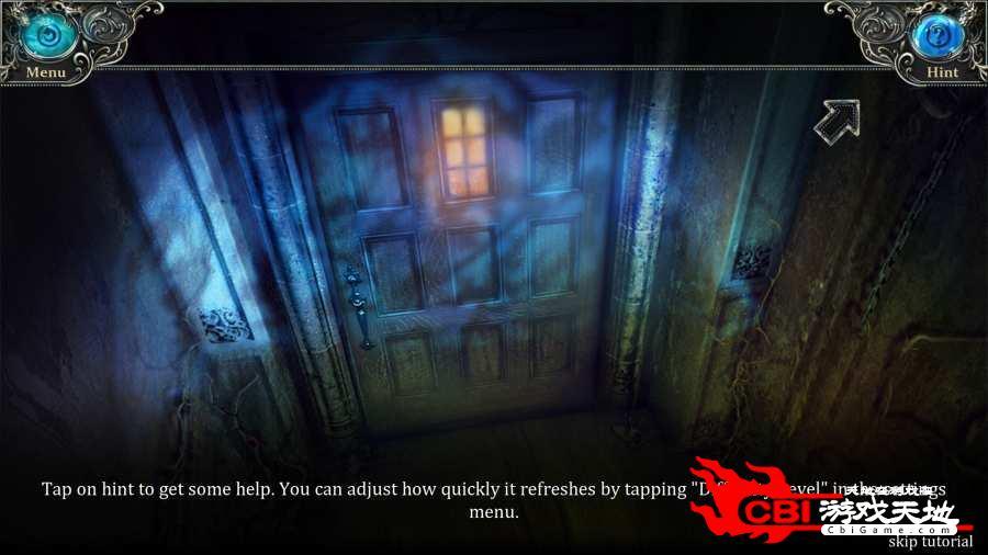 幽灵庇护所图3