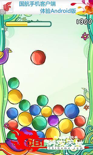 涂鸦小球图2