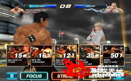 铁拳卡牌锦标赛图3