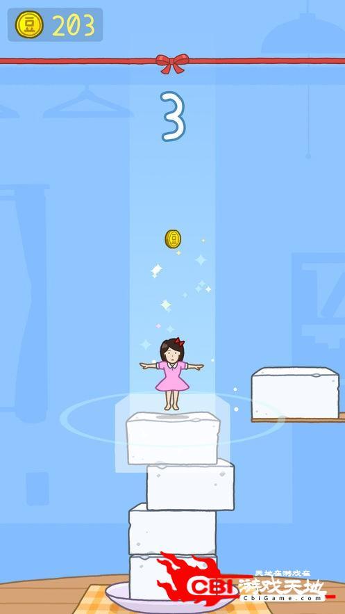 豆腐女孩手机版图0