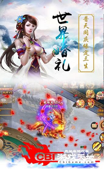 剑气除魔破解版图1