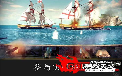 刺客信条海盗奇航图2