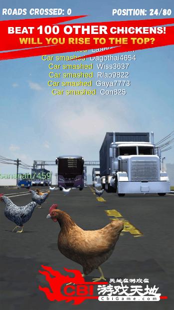 公鸡模拟器中文版图0