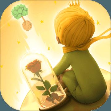 小王子的幻想秘境无限提示版