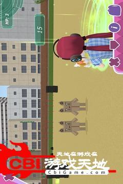 少女都市3D破解版图0