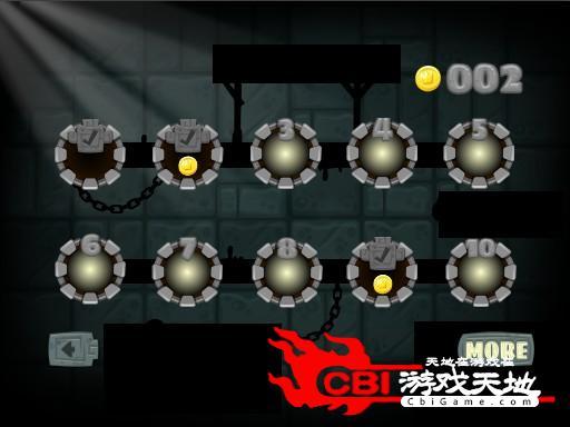 蕾米VS地下迷宫图2