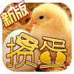 茶苑安徽掼蛋