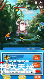 哆啦A梦童话大冒险图1