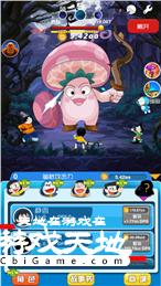 哆啦A梦童话大冒险图3