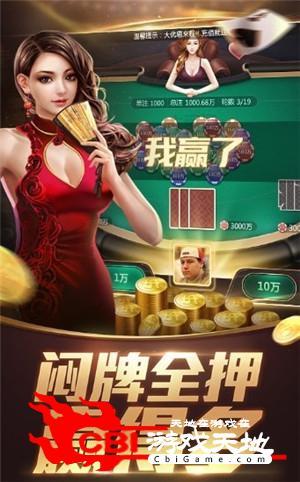 闽北游十三水图2