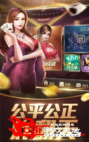 闽北游十三水图0