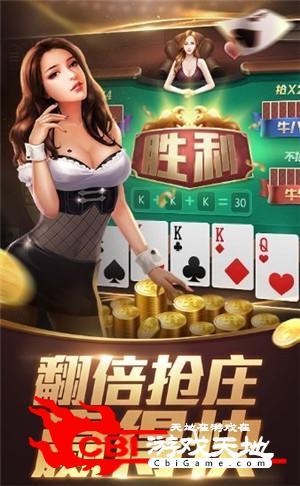 闽北游十三水图1