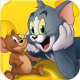 猫和老鼠官方手游