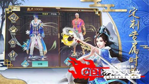 剑舞龙吟图2