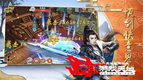 剑舞龙吟图1