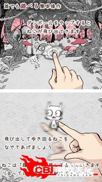 猫和纸箱手游图3