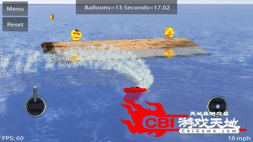 极限模拟遥控船图0