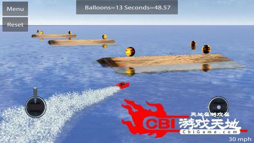 极限模拟遥控船图2