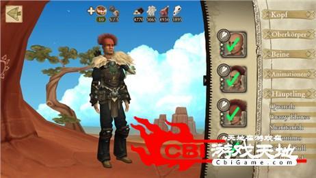 红云勇士和部落图3