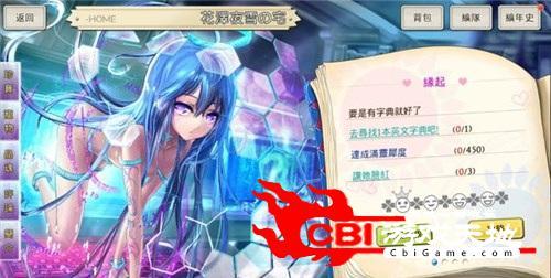 幻舞剑姬图1