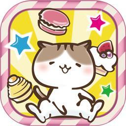 猫咪与甜点塔