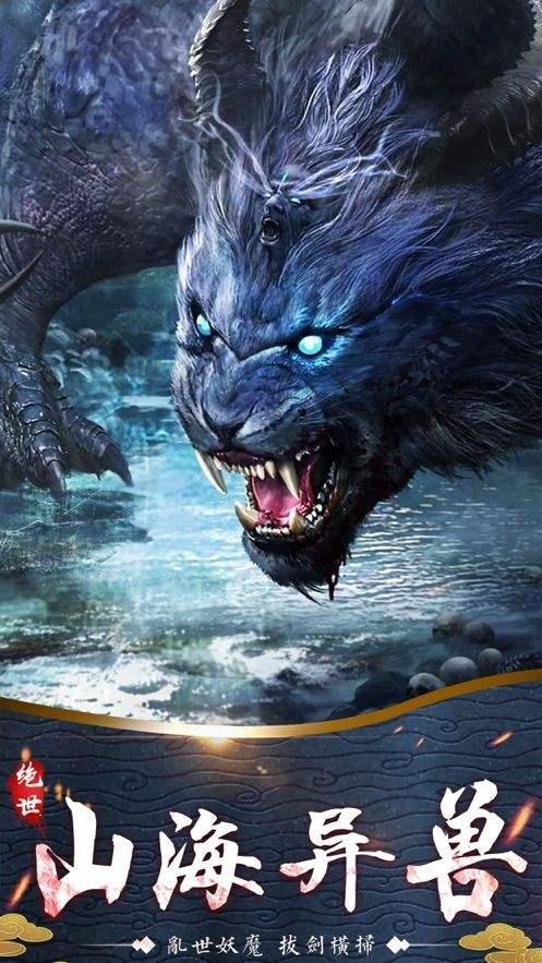 怪兽纪元哪些SR品质怪兽魔法伤害比较强大