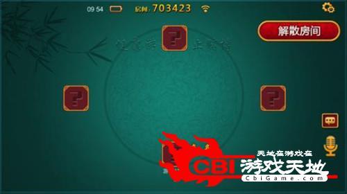 麻城红中痞子杠图1