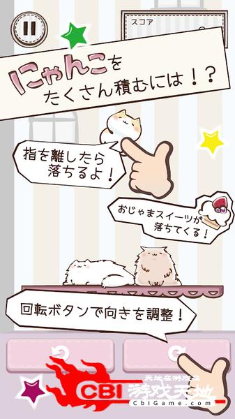 猫咪与甜点塔图1