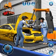 跑车制造厂
