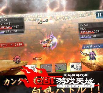 投掷武器RPG2悠久的空岛图1