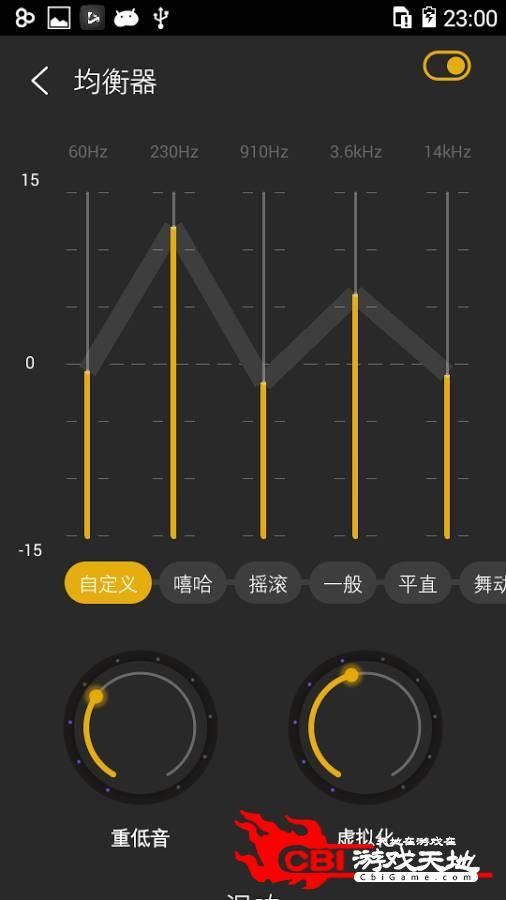 音乐播放器大师图4