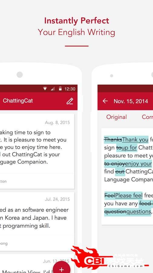 聊天猫ChattingCat图0