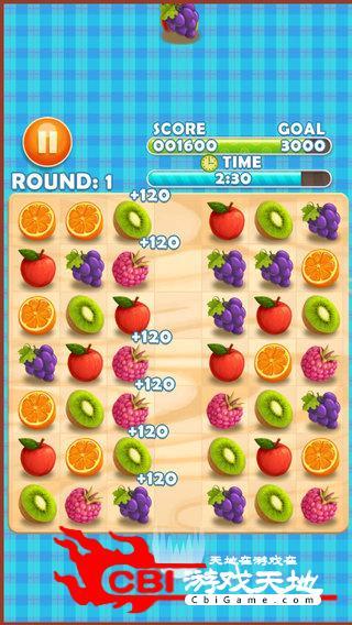 水果危机图3