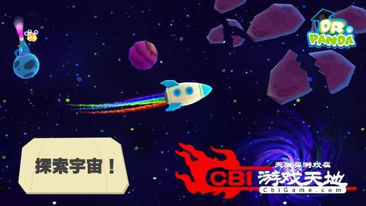 熊猫博士游太空图2