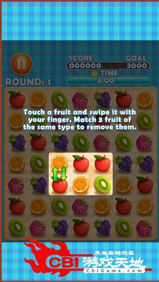 水果危机图2