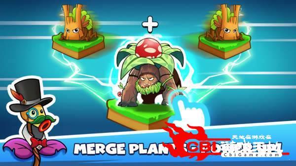 植物大战僵尸防卫图0