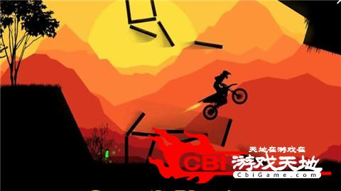 日落摩托赛车图1