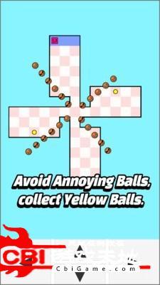 沙雕球球图0