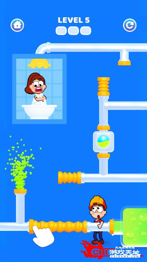 浴室水管工图0