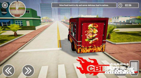 快餐车模拟器图1