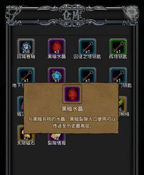 地下城堡2:黑暗觉醒遗迹玩法前面都有什么怪物