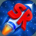 简单火箭3