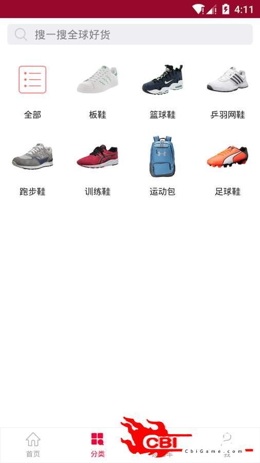 名鞋帮-淘球鞋跑鞋图2