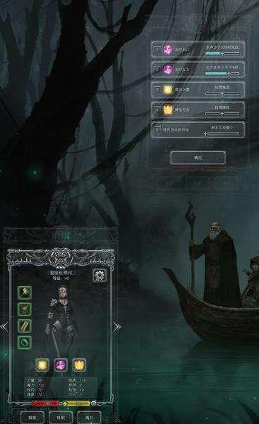 地下城堡2:黑暗觉醒要怎么挑战遗迹玩法