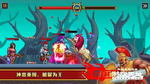 斗兽场交锋破解版图3