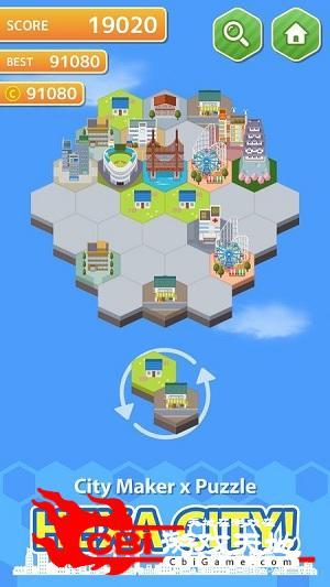 六角城市手游图2