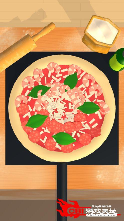 欢乐披萨店图0