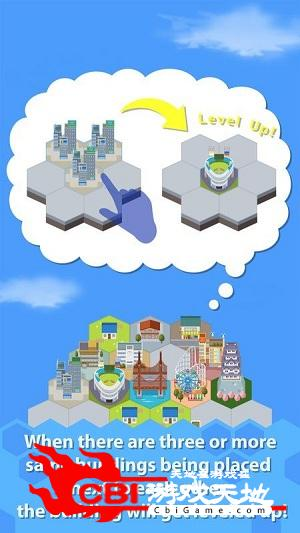 六角城市手游图1