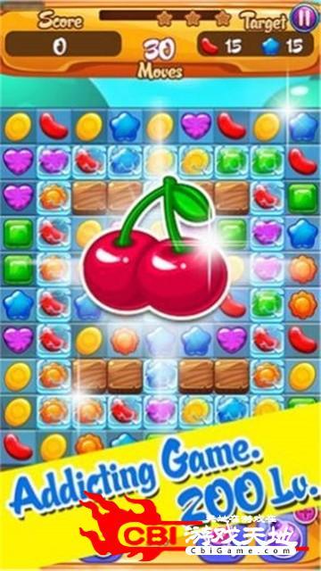 欢乐糖葫芦图2